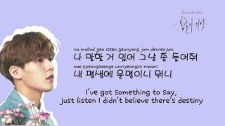 [BtoB] So pretty Lyrics (Eng,Rom,Han) MP3