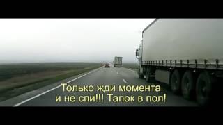 видео запчасти для грузовиков
