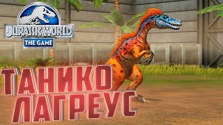 40-й ТАНИКОЛАГРЕУС - Jurassic World The Game #215