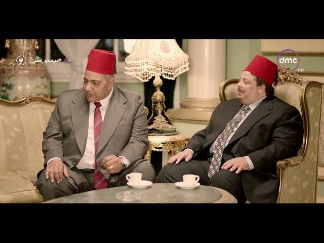 بيومى أفندى - الحلقة الـ 16 الموسم الثاني | الفنانة رجاء الجداوي | الحلقة كاملة