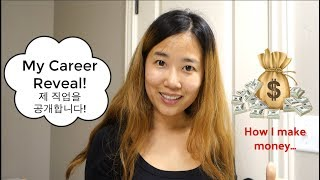 My Career Reveal, Struggles, How I make money on Youtube + We will be on TV!  Vlog ep.147