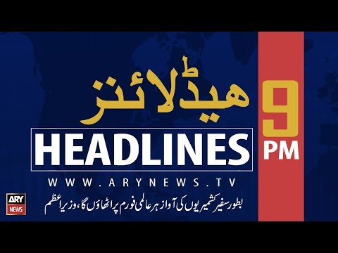 Headlines   Zartaj Gul vows to fully enforce ban on use of plastic bags   9 PM   21 August 2019