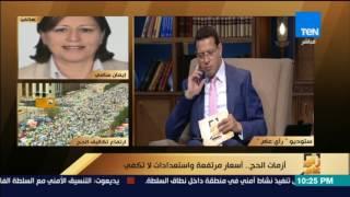 «السياحة الدينية»: نتعاون مع وزارة الحج السعودية لتسهيل خدمات الحجاج