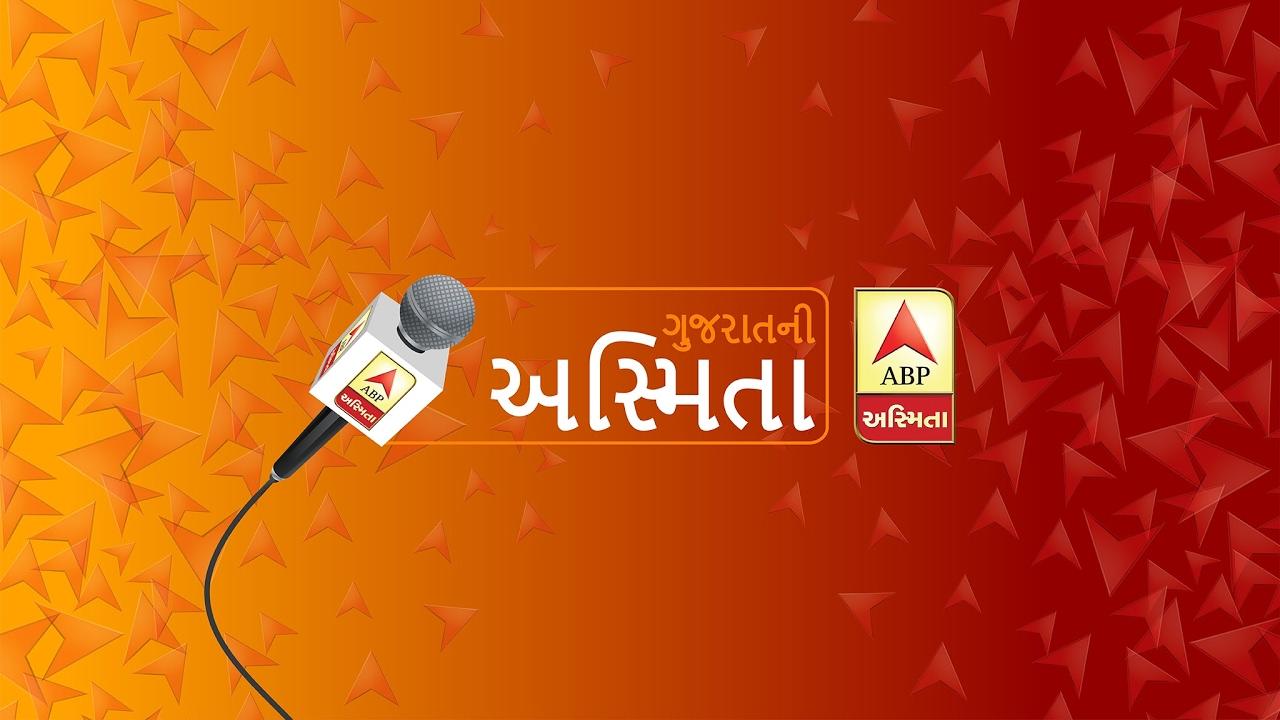 abp asmita new news show asmita outlook - YouTube