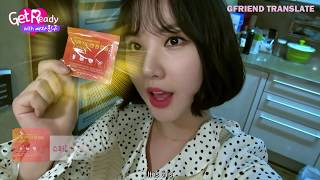 [ENG SUB] 181110 Get Ready with Me Ep 4