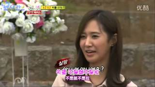 SNSD Running Man EP2