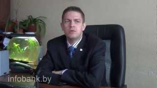 видео Банкомат
