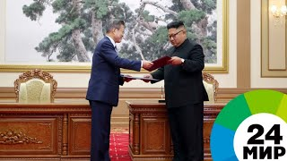 Миру быть: как в отношения КНДР и Южной Кореи пришло потепление - МИР 24