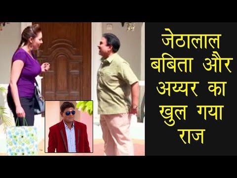 Secret of Jethalal, Babita and Iyer Revealed - TMKOC