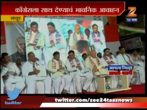 Latur Sushil Kumar Shinde Emotional In Vilasrao Remembrance