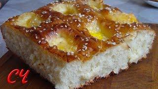 Погача-Вкуснейший Пирог с Сыром./Pogacha- Pie with Cheese.