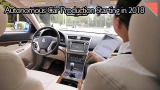 Changan's Autonomous Test Drive, VW's New PHEV SUV - Autoline Daily 1844