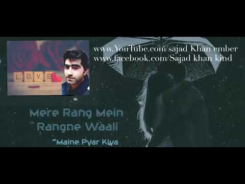 Mere Rang Mein Rangne Waali Sad Version _ Recreated _ Maine Pyar Kiya _ Salman Khan