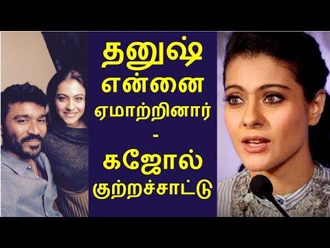 Dhanush Cheated Me - Kajol Open Talk |...