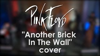 Pink Floyd - Another Brick in the Wall (Part II) (medieval cover by Stary Olsa)