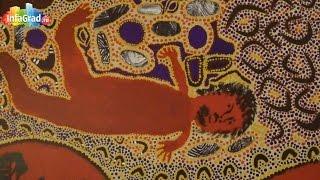 В Архангельске работает выставка «Искусство аборигенов пустыни Западной Австралии»(В музее художественного освоения Арктики имени А.А. Борисова в Архангельске открылась выставка «Искусство..., 2015-11-12T04:34:40.000Z)