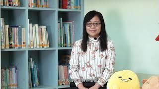 Publication Date: 2020-12-24 | Video Title: GoodSchool好學校推介:宣道會葉紹蔭紀念小學 - 認