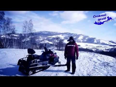 Перевозка снегохода (Снежный драйв)