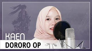 Cover images 【Rainych】Kaen - Dororo OP (cover)