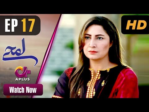 Lamhay – Episode 17 | Aplus Dramas | Saima Noor, Sarmad Khoosat | Pakistani Drama