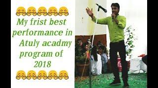 Dheere Dheere pyar ko/Teri isi Ada pe/Mera did bhi kitna by bhupendra Fulmali in atuly academy