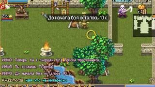 Warspear Online Аренка от варвара