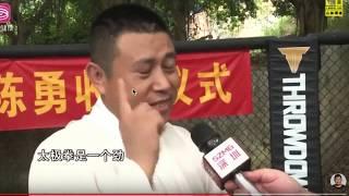 Gambar cover New Xu Xiaodong Challenger: Wu Tai Chi Chen Yong