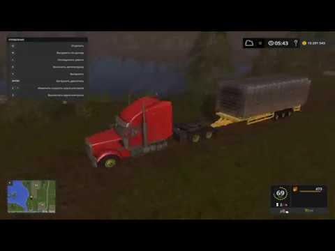 Farming Simulator 17 Мод на прицеп с автопогрузкой поддонов 380++  Миллионы за одну поездку!!!