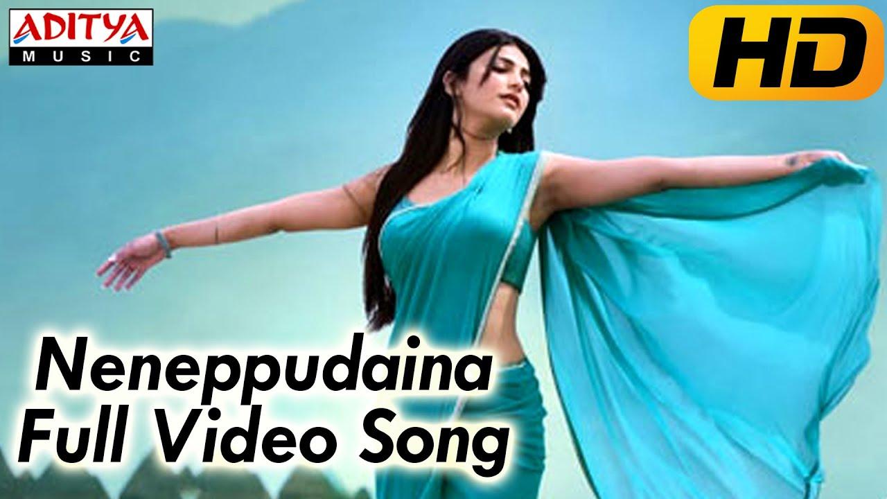 Download Ramayya Vasthavayya Movie || Neneppudaina Full Video Songs || HD || Jr.NTR,Samantha,Shruti Haasan