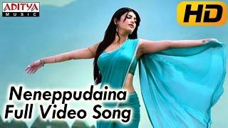 Download lagu Ramayya Vasthavayya Movie || Neneppudaina Full Video Songs || HD || Jr.NTR,Samantha,Shruti Haasan