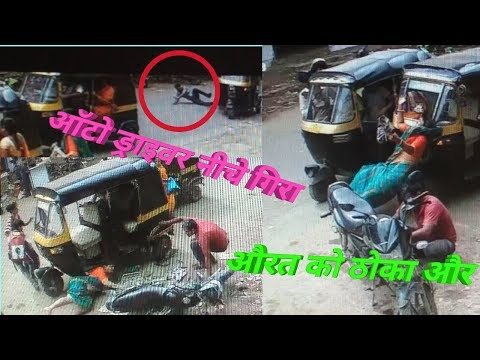 Auto Accident | Caught By CCTV in Surat | Live Accidents in India