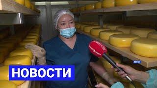 Новостной выпуск в 12:00 от 19.06.21 года. Информационная программа «Якутия 24»