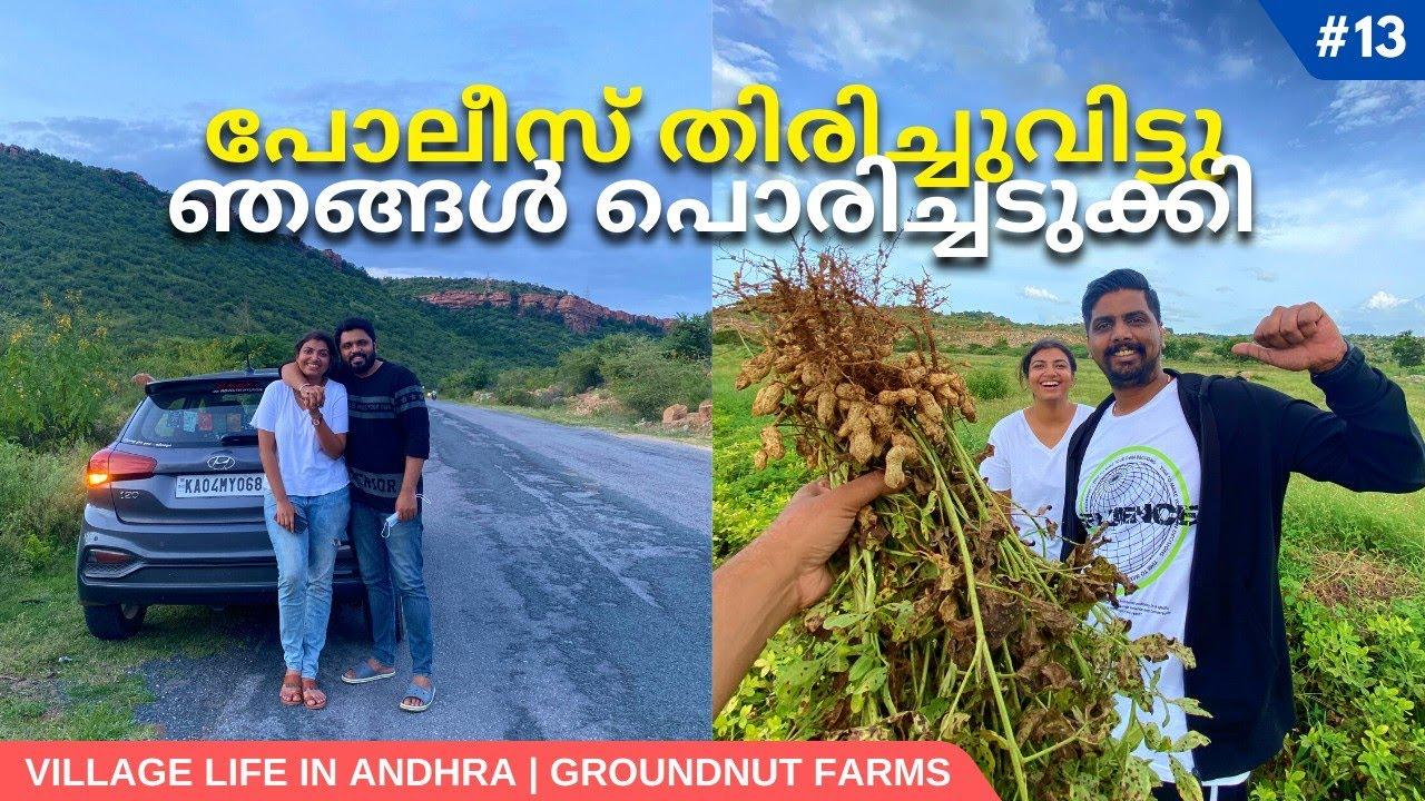 Download EP #13 കുടുംബത്തിലെ തെലുങ്കൻ!!   Bangalore to Gandikota via Kadiri   Andhra Villages
