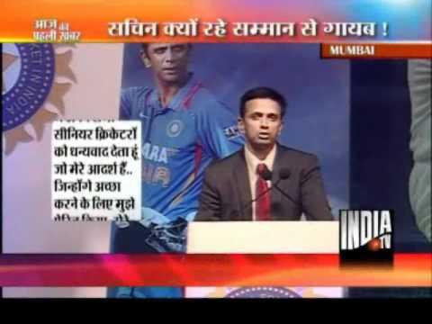Sachin, Kapil Dev Notable Absentees At Rahul Dravid's Felicitation Event