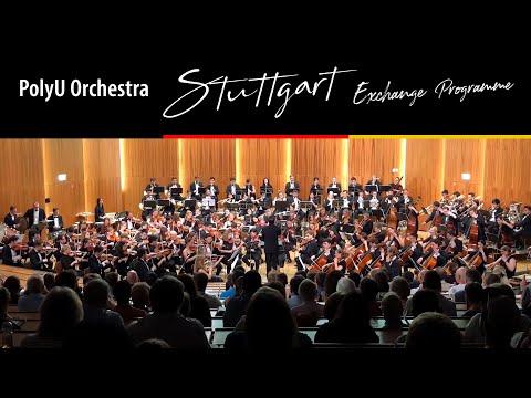 PolyU Orchestra: Stuttgart Exchange Programme
