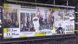 Billboard TOKYO - Shibuya HOT 100 Graphics - (Oct. 15, 2015) #EXI...