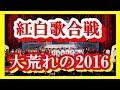第46回NHK紅白歌合戦 1995 12 31岡本真夜 TOMORROW