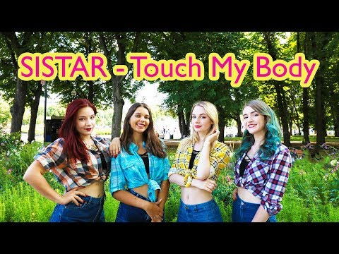 [BOOMBERRY]SISTAR(씨스타) - TOUCH MY BODY(터치 마이 바디)(TEASER)