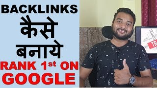How to CREATE DOFOLLOW BACKLINKS in Hindi 2019 | Backlink Kaise Banaye