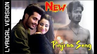 Pinjra Lyrics Video | Gurnazar | PINJRA FULL SONG Lyrics | Mainu #pinjre de vich kaid karo
