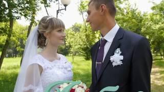 Свадебный клип. Июнь 2016