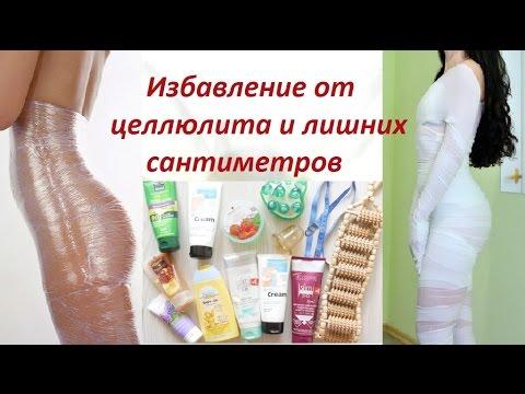 Белорусская косметика Белита Витэкс
