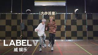 [WayV-ariety] 'Low Low' Kangoo Jumps Ver. | TEN X YANGYANG's Enjoy The Challenge! Ep.10