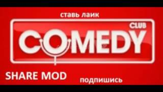 comedy club   бабло