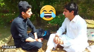 pashto new funny video Lets have some fun