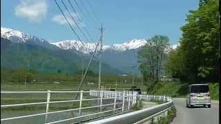 NORTHERN JAPAN ALPS MOUNTAIN RANGE / PT. 2