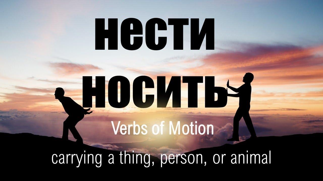 non-invazív látáskutatás mi ez)