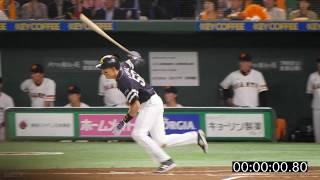 2017年6月13日 読売ジャイアンツvs福岡ソフトバンクホークス 東京ドーム...