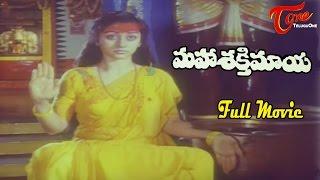 Repeat youtube video Maha Shakthi Maya || Full Length Telugu Movie || B. Saroja || Sowbhagya || K.R. Vijaya