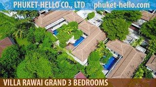 Вилла Раваи Гранд Пхукет| Villa Rawai Grand  Жилье |Недвижимость Тайланд Пхукет